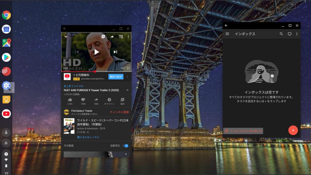 Chromebookでデュアルディスプレイ、使用感や周辺機器など