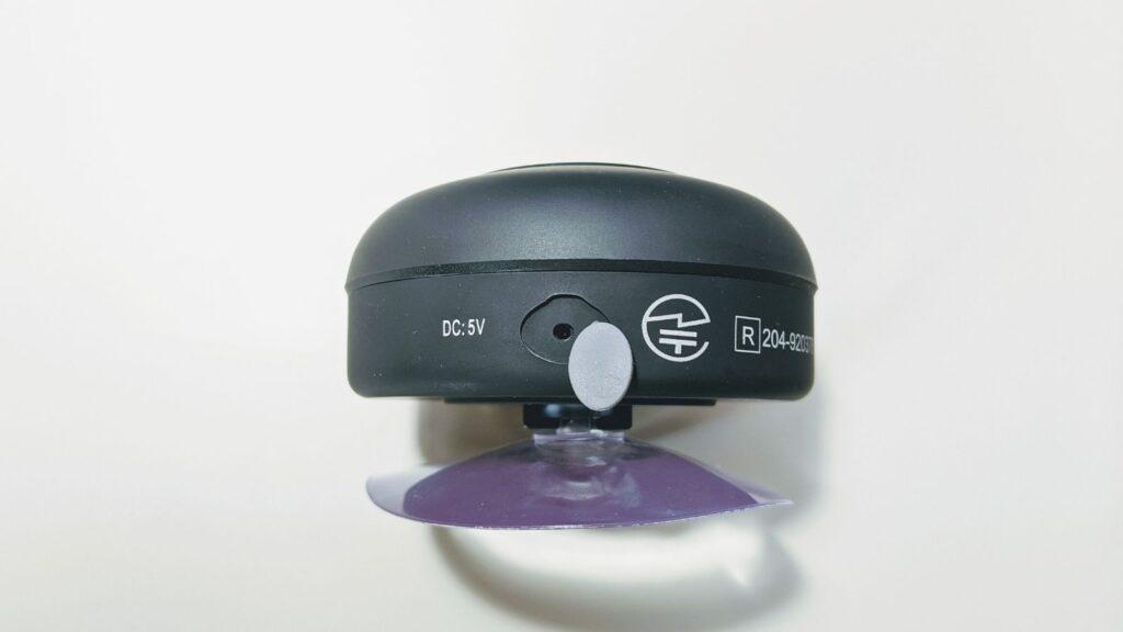 お風呂でも音楽を。600円で買えるダイソーの防水Bluetoothスピーカー