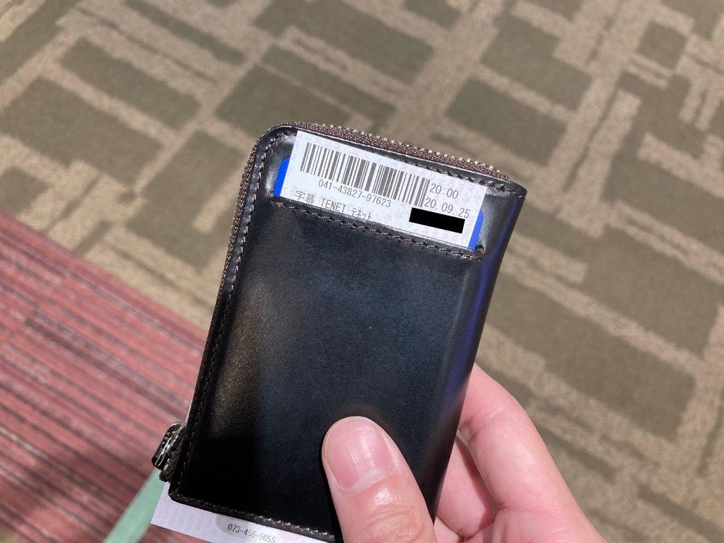 こんな財布を待っていた。ミニマルなキャッシュレス生活にピッタリなお財布「PRESSo L」をレビュー。