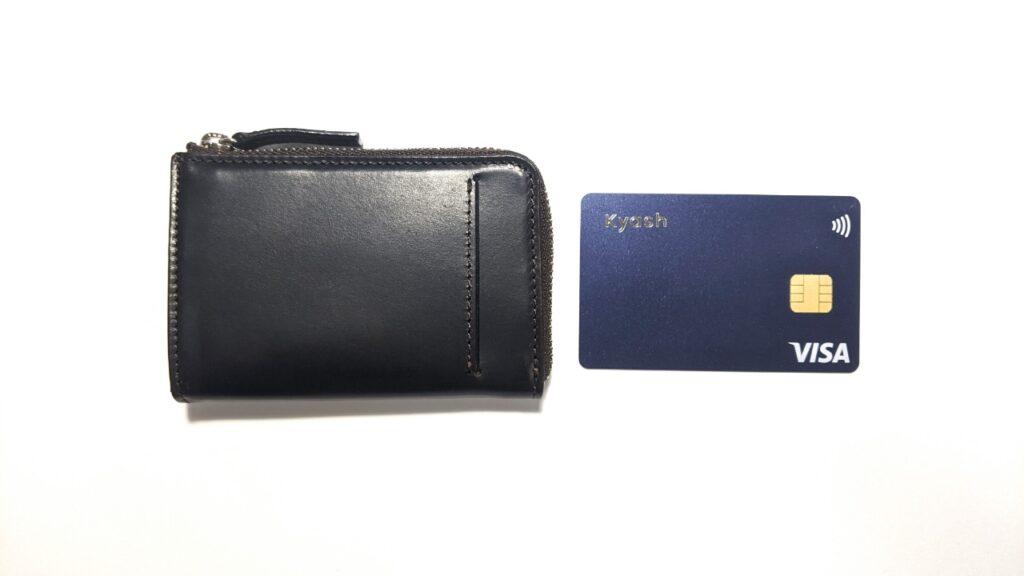 ミニマルなキャッシュレス生活にピッタリなお財布「PRESSo L」の紹介