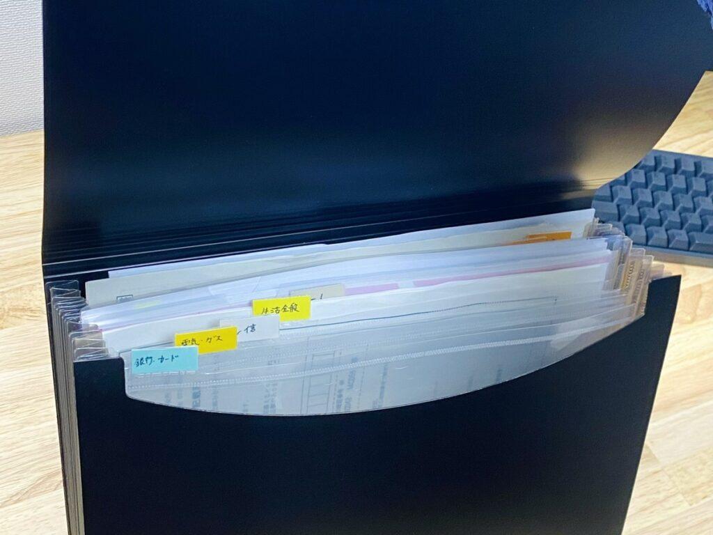 【書類整理】一人暮らしの書類が大体入るAmazonベーシックのファイルホルダーをレビュー