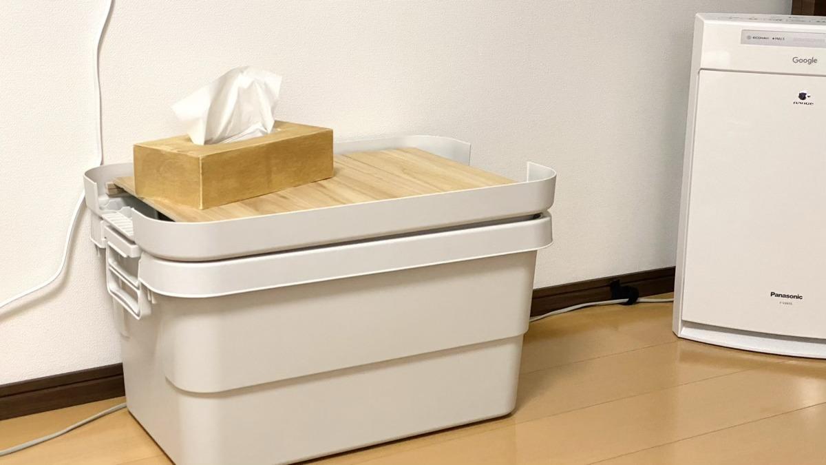 100均アイテムでティッシュケースと無印良品の収納ボックス用の天板を簡単DIYしてみました。
