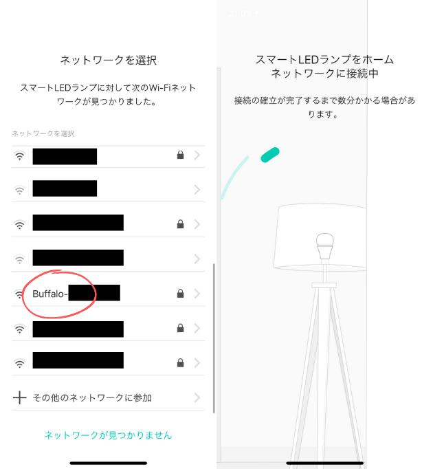 夜のひと時を彩る1600万色。TP-Linkのマルチカラー対応スマートLEDランプ KL130をレビュー【PR】